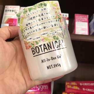 SUPER SALE! Botanical All-in-One-Gel