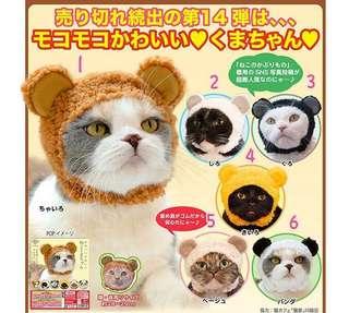 🚚 日本扭蛋寵物頭套