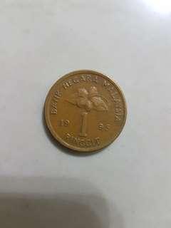 Duit Syiling Lama RM1