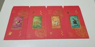 郵政局每年限量出的中國年利是封。(2004)年,甲申年!