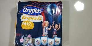 Drypants 60pc unopened