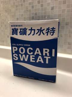 Pocari Sweat Ion Supply Drink powder 5 pouches packing. 寶礦力水特5包粉末裝