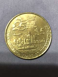 25 year of independent coin