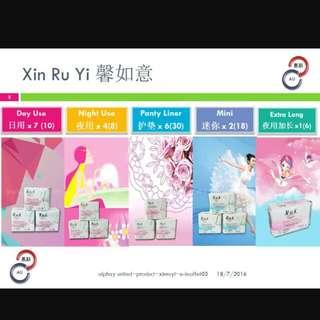 Xin Ru Yi sanitary napkins (安惠 卫生棉)