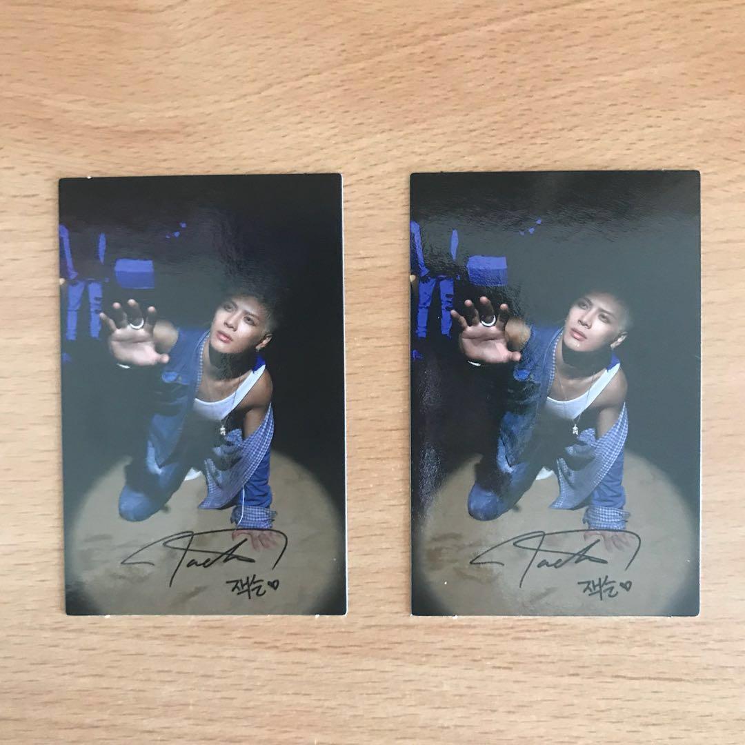 GOT7 TURBULENCE  JB vers + Photocards