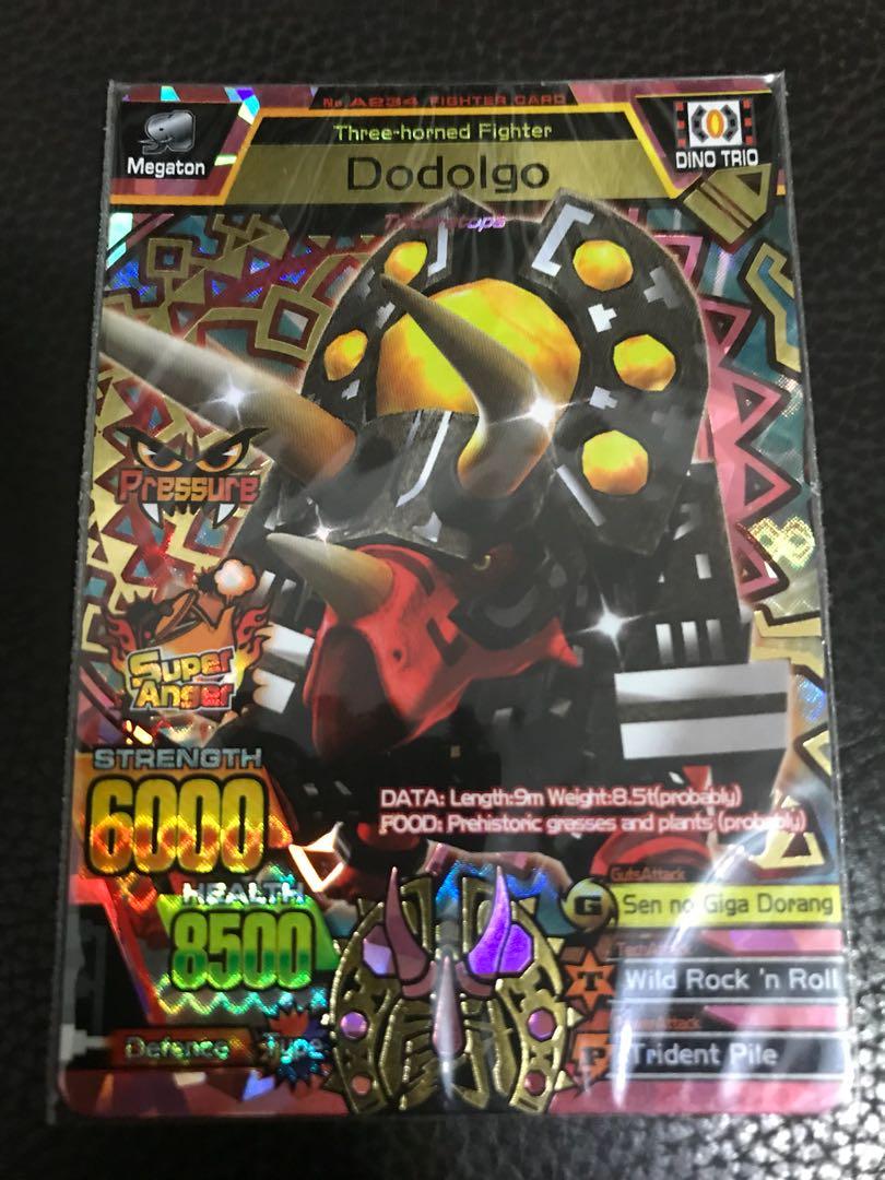 Strong Animal Kaiser Maximum V3 Ultra Rare Card - Dodolgo ...