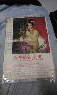 Old Calendar 1
