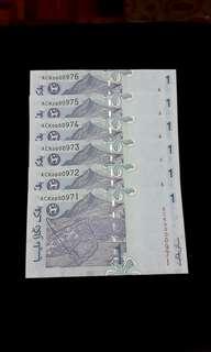 RM1 0000971~976