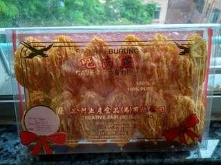 燕窩禮盒,75克超值放售