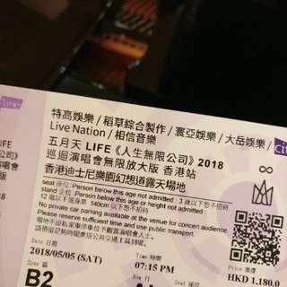 原價 五月天 Life 2018 香港站 現票 Last 4張