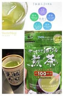 日本宇治 森半煎茶粉