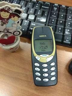 Nokia jadul seri 3315 original