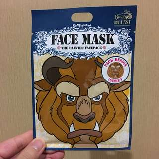 Beauty and The Beast Face Mask