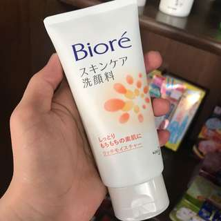 Biore Facial Wash Rich Moisture