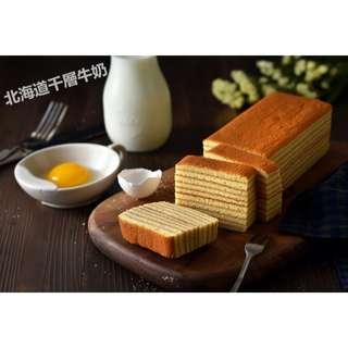 【聖保羅】口碑熱銷蛋糕任選2盒 預購截止日至 5/7(一)