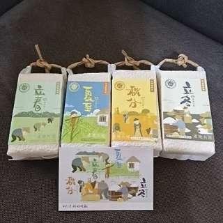 🚚 石二鍋×特選留胚米