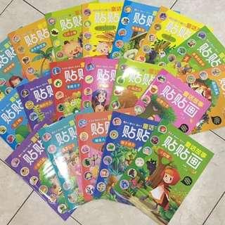 Story scene sticker book (20books)