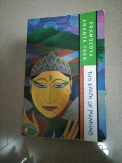 HL3007 This Earth of Mankind (Pramoedya Ananta Toer)