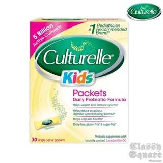 【旺角店現貨】康萃樂嬰幼兒腸胃補助益生菌沖劑 Culturelle 30 Kids Packets Daily Probiotic Formula