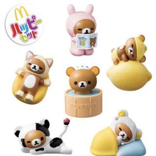 Rilakkuma McDonald's toy - Trades Welcome for this series