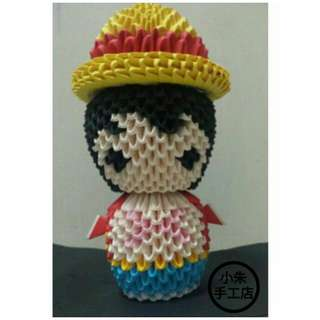 3D Origami Luffy