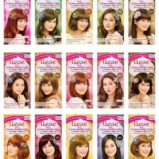READYSTOCK all color LIESE / OPEN JASTIP MALAYSIA