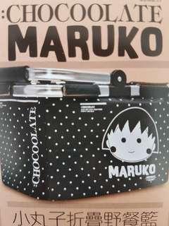 [LIMITED EDITION] :CHOCOOLATE X MARUKO Picnic Basket
