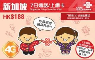 新加坡上網卡