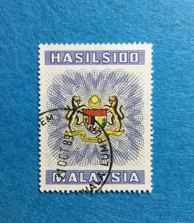 1975-1983 Hasil / Revenue $100 Stamp