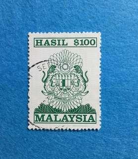 1990 Hasil / Revenue  $100 Stamp