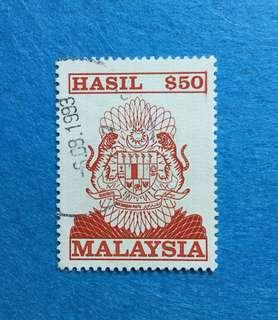 1990 Hasil / Revenue  $50 Stamp