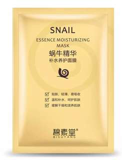 Snail facial mask - 3 for 100