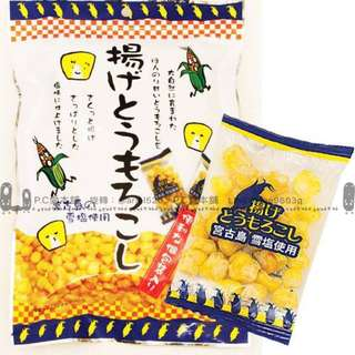 日本連線預購限時團日本製 揚出-復古日式零食 鹽酥玉米粒 (50g/15小包/袋)