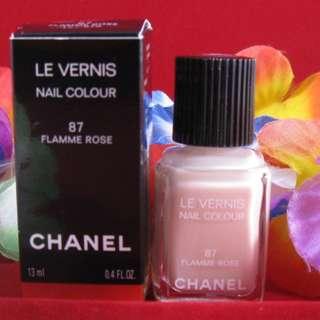 📌-20% Chanel Le Vernis Nail Color