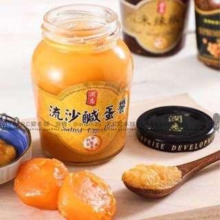香港旅連線預購限時團香港名店 潤志-黃金流沙鹹蛋醬 (180g/罐)