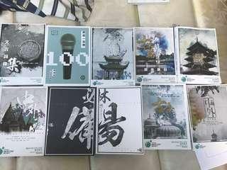 9成新YY Lam 筆記 近三年古今中外例子書 18年林場必備 $600全部