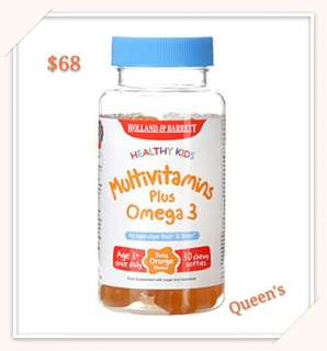英國健康品牌 Holland & Barrett  Made in UK限時限量優惠Multivitamins + Omega 3軟糖