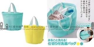 日本連線預購日本製簡單分層洗衣袋