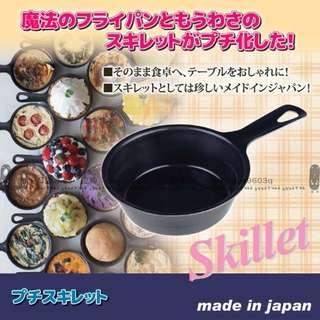 日本連線預購日本製9cm 鐵製單手烤盤