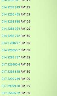 STYLO PREPAID NUMBER FOR SALE