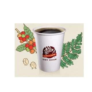 ※7-11 CITY CAFE 中熱美 中杯熱美式咖啡兌換券 買十送一 滿千送10 兌換至2018.05.31 (滿300元才出貨)※