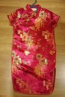 Kids Costume - Cheongsam