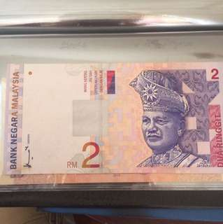 RM 2 old note