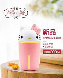 New Humidifier