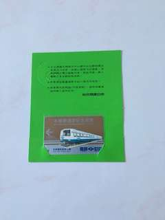 MRT Card - Taipei Mu-Cha Line Commemorative Ticket