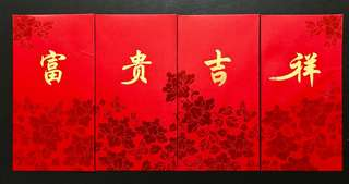 Red packet- marriot tang plaza 2017