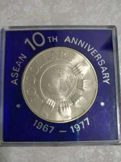 10th Asean Anniversary $10 Singapore Silver coin