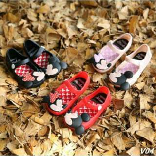 Jelly Shoes (GB044)