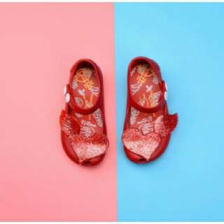 Jelly Shoes (GB047)