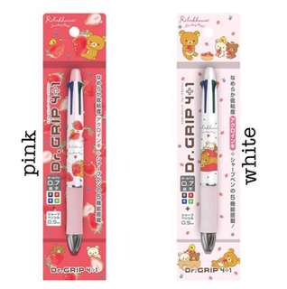 Pilot japan rilakkuma dr grip 4 + 1 multi pen